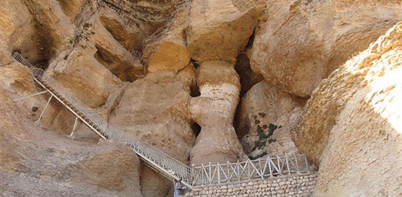 غار باستانی کرفتو